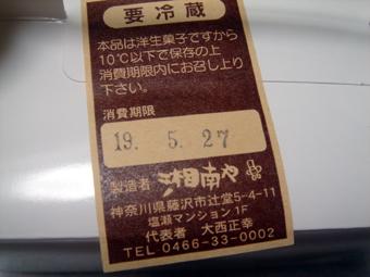 0528_11.jpg