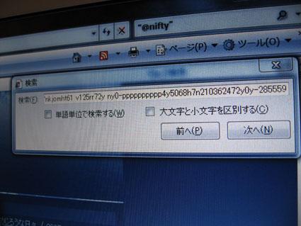 071230_09.jpg