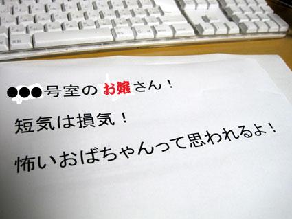 100318_01.jpg