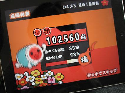 100531_10.jpg
